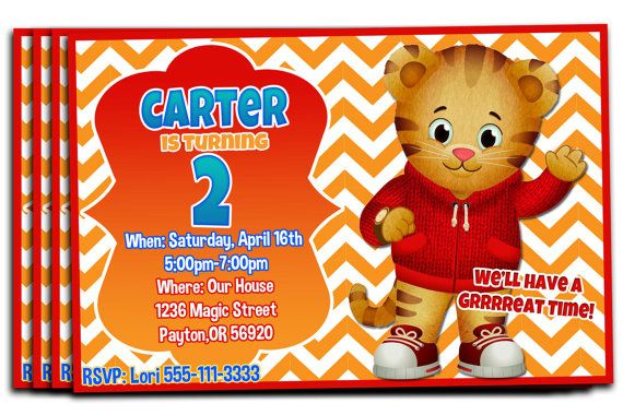 Personalized Daniel the Tiger Birthday Invitation on Etsy, $10.00