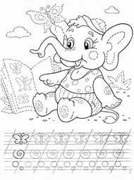 прописи для детей 4 5 лет распечатать бесплатно Pdf A4