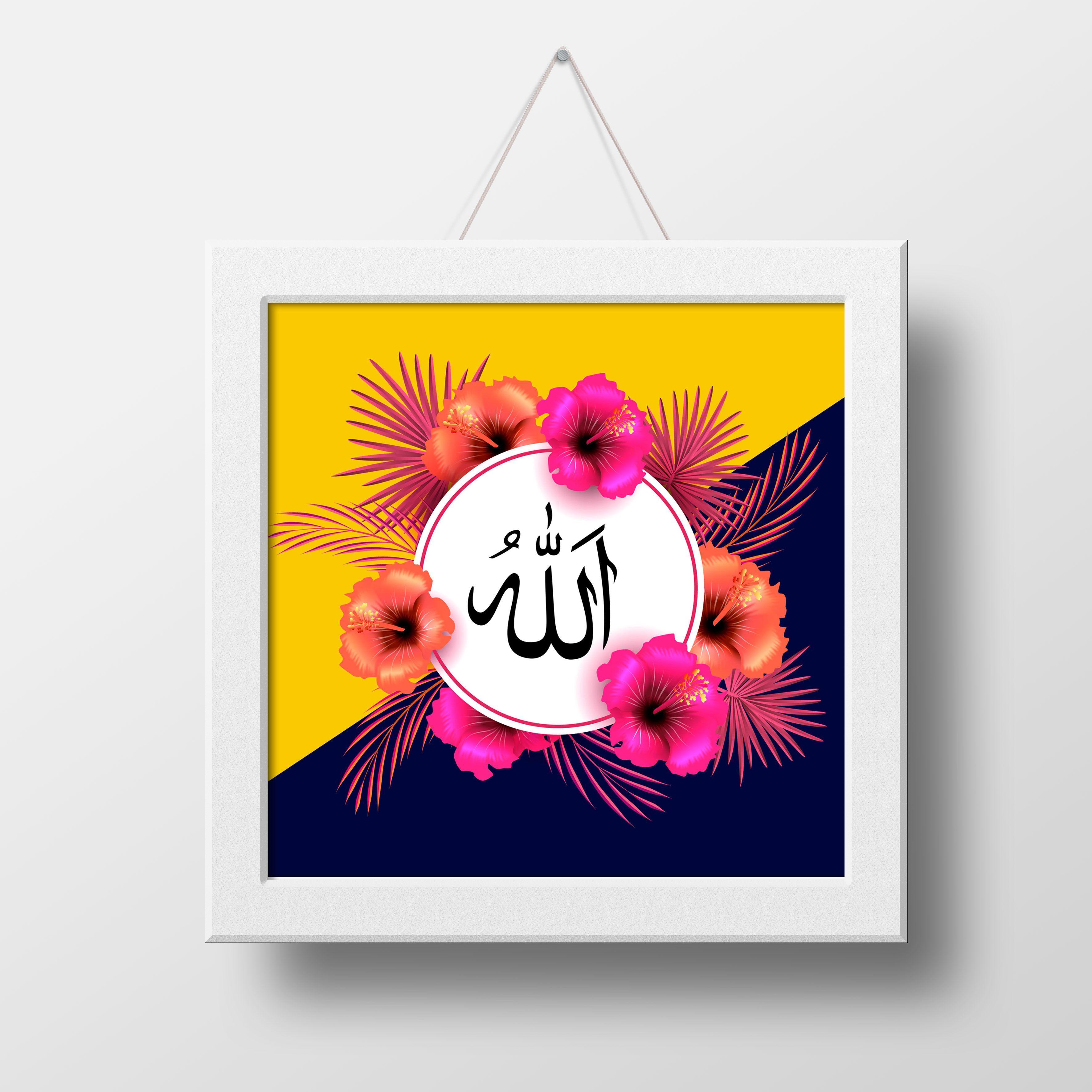 Wa 081 946 542 871 Tulisan Allah Kaligrafi Tulisan Allah Kareem Tulisan Allah Karim Poster Dinding Gambar Menakjubkan