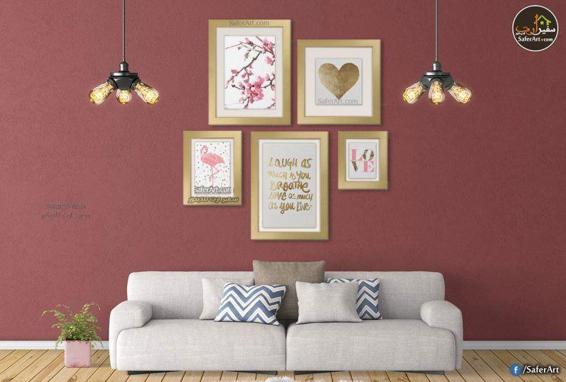 تابلوهات مودرن جاليرى اطار ذهبى سفير ارت للديكور Frames On Wall Modern Furniture Living Room Art Gallery Wall