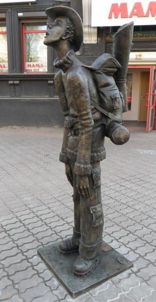 памятник Турист – #Россия #Иркутская_область (#RU_IRK) Открытие памятника…