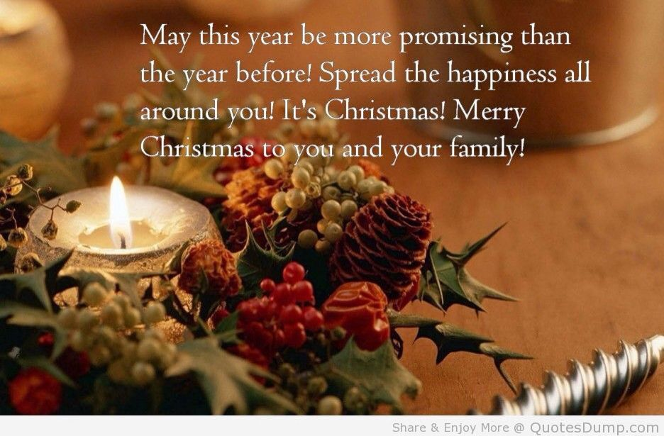 Merry Christmas Wishes, Merry Christmas Messages, Merry Christmas Quotes, Merry  Christmas Wishes For Friends, Merry Christmas Message And Quotes For Friends