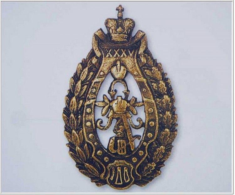 68 пехотный бородинский полк продажа иностранных банкнот