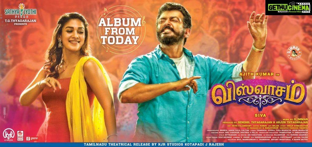 Viswasam Movie Latest Hd Gallery Music Albums Album Cinema