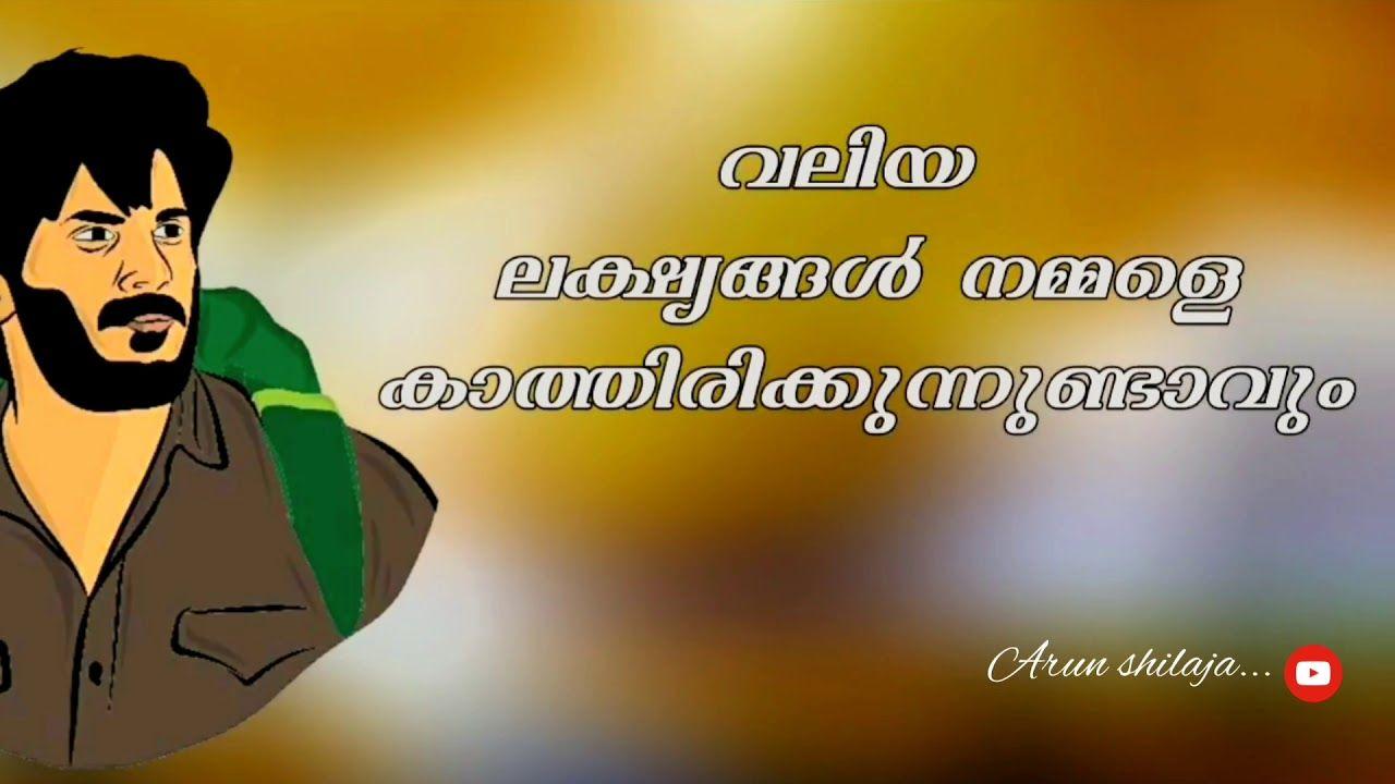 Status malayalam .. DQ motivation dialogue.... https