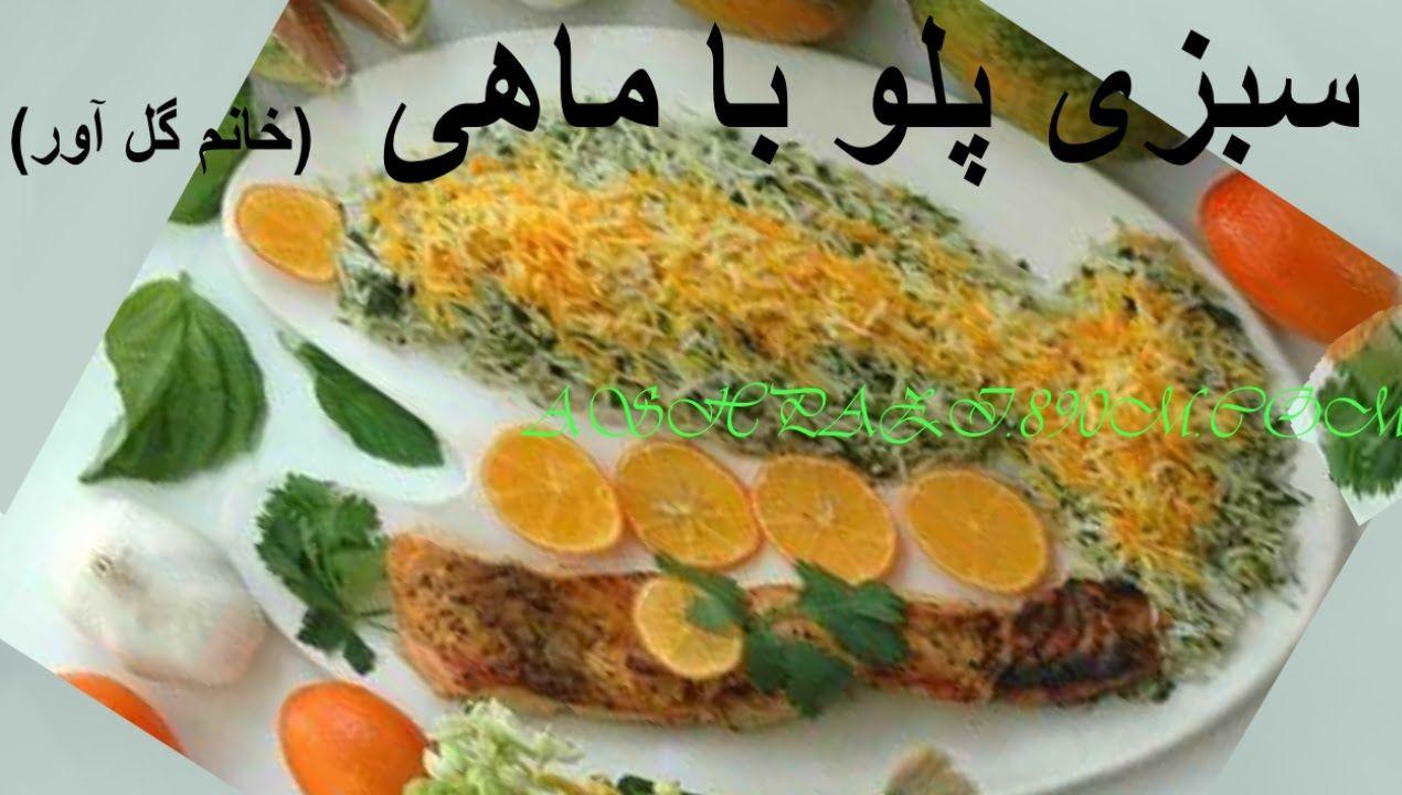 youtube yum pinterest recipes youtube forumfinder Images