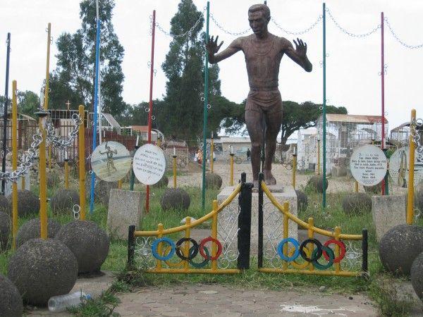 Addis Ababa, Ethiopia Grave of Abebe Bikila - Running Man of