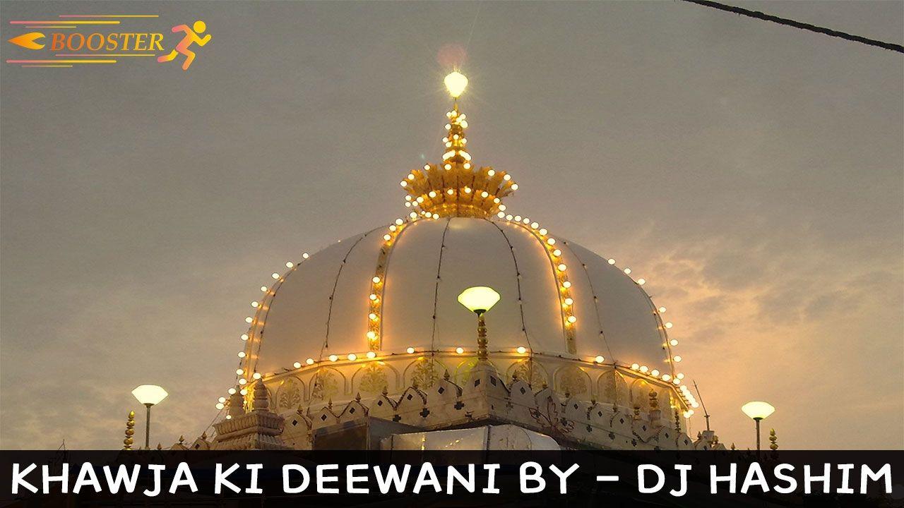 Sabri Brothers Qawwali - Khawja Ki Deewani - Khawaja Garib
