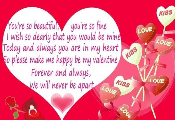 Greetings SMS For Happy Valentine Day images with Card 2017 ...