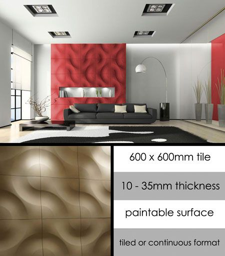 In The Groove 3d Feature Wall Panels 113b Interior Wall Design