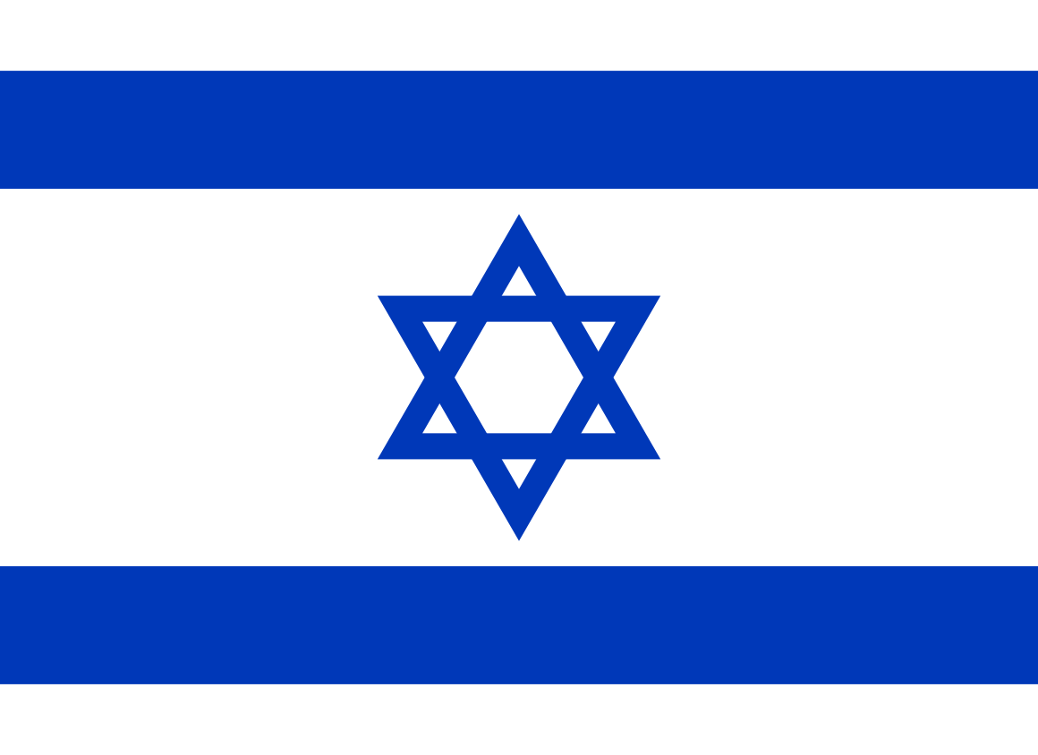 Bandera de Israel | banderas/escudos/mapas/otros | Pinterest ...