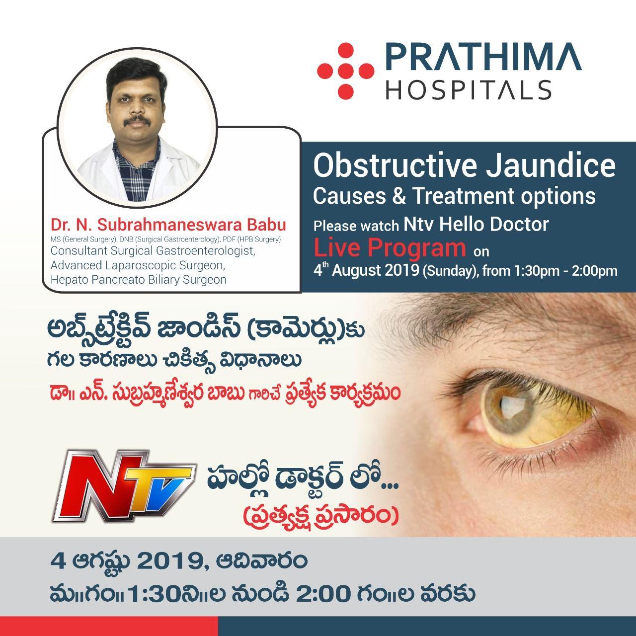 prathimahospitals DepartmentofSurgicalGastroenterology