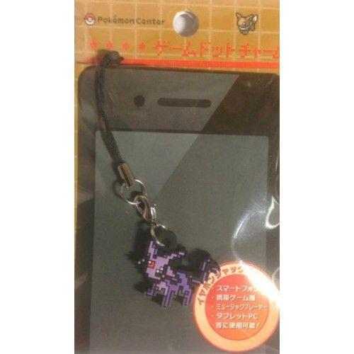 Pokemon Center 2013 Game Dot Charm Espeon Mobile Phone Earphone Jack Accessory Strap