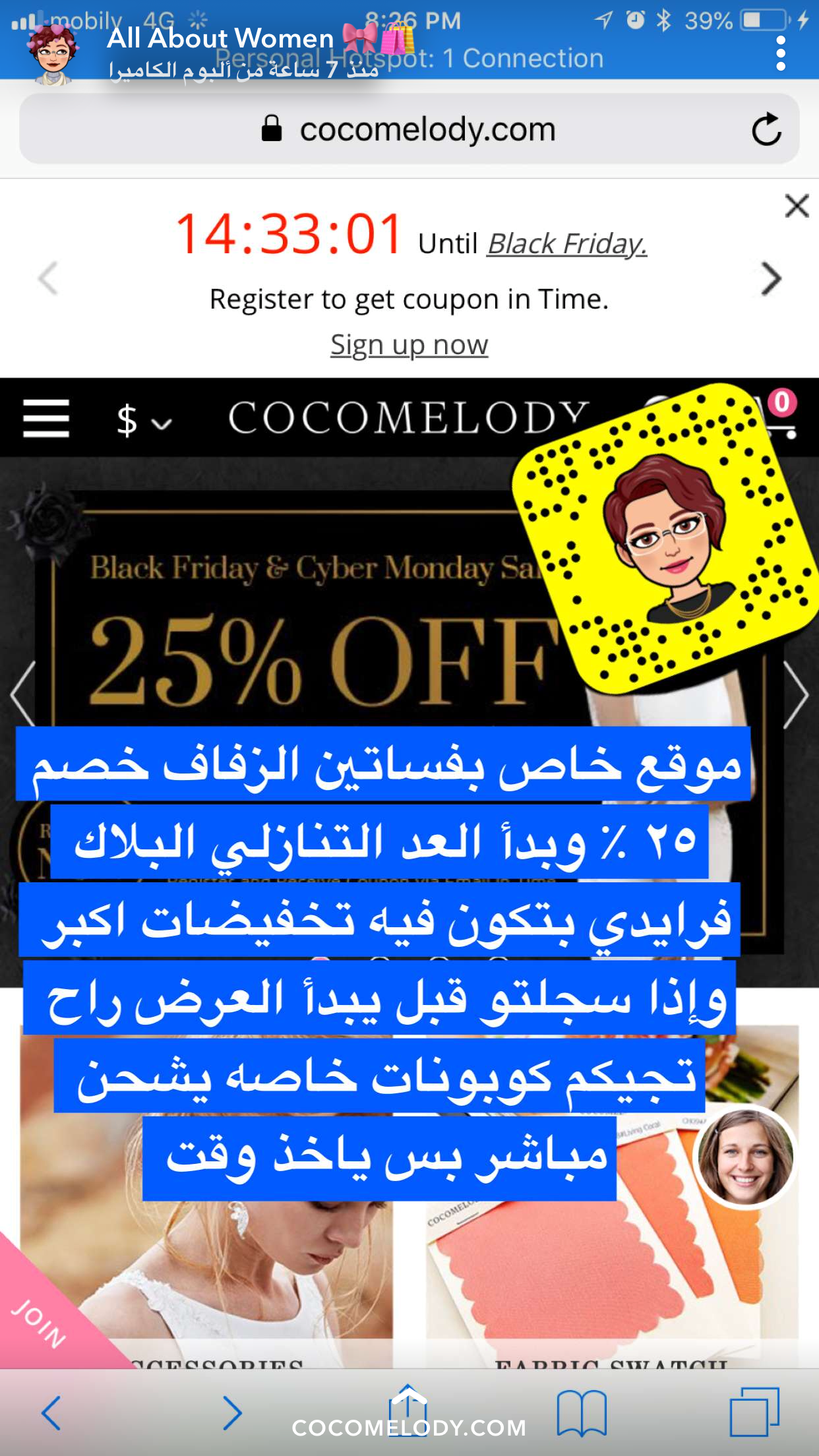 Pin By Narges Mohamed On تسوق Online Shopping Websites Shopping Websites Online