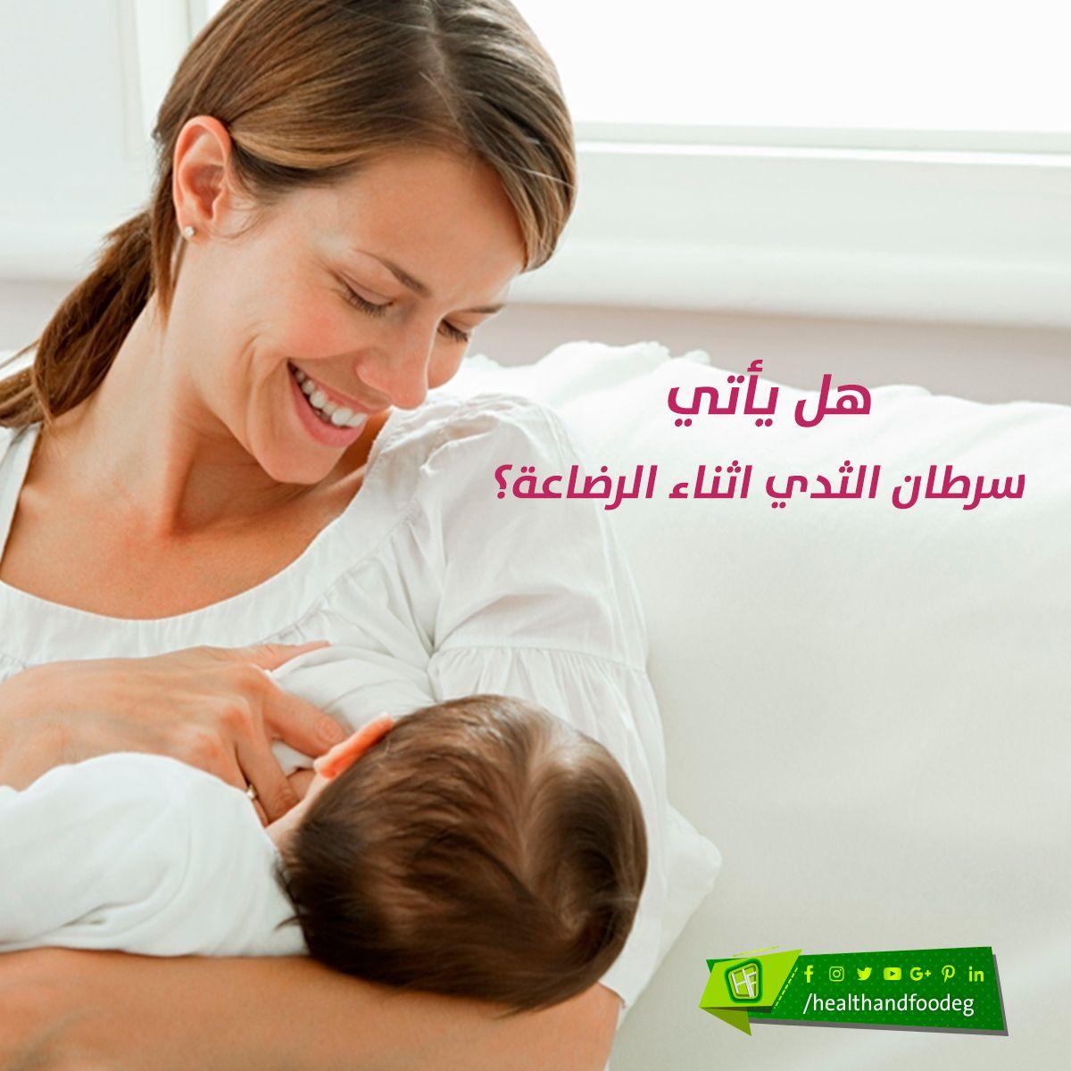الدكتور احمد ابو النصر Nils