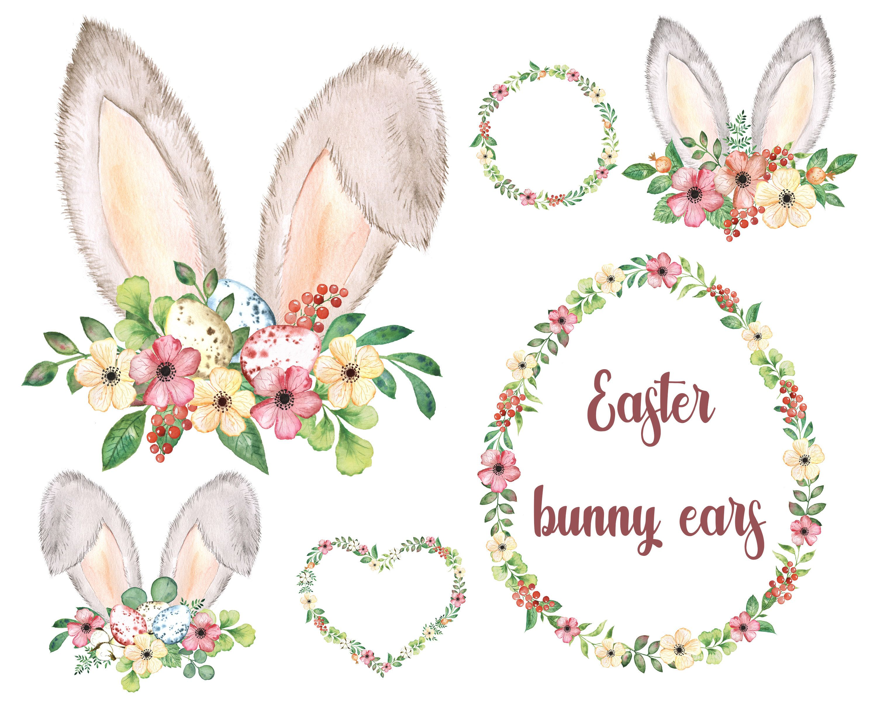 Watercolor Easter Bunny Ears Clipart Easter Eggs Baby Animal Floral Wreaths Happy Easter Easter Holiday Decor Digital Card Making Png Pashalnaya Otkrytka Risunki Milye Risunki
