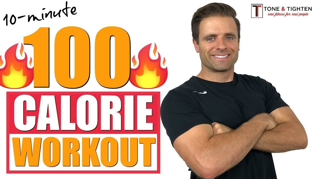 100 Calorie Workout At Home - Only 10 Minutes - No ...