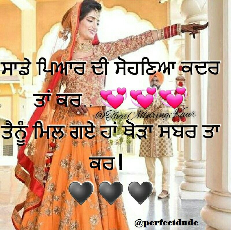 Gully Boy Song Desi Jatt: Pin By . 🔱queen_girl_yo🔱 On Punjabi Quotes And Sayings