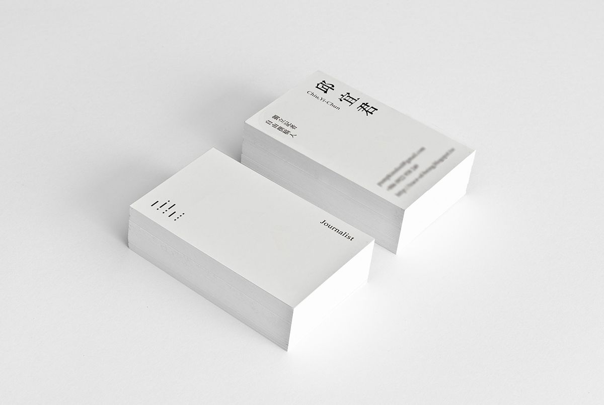 Yi-Chun journalist on Behance | Business Card | Pinterest | Behance ...