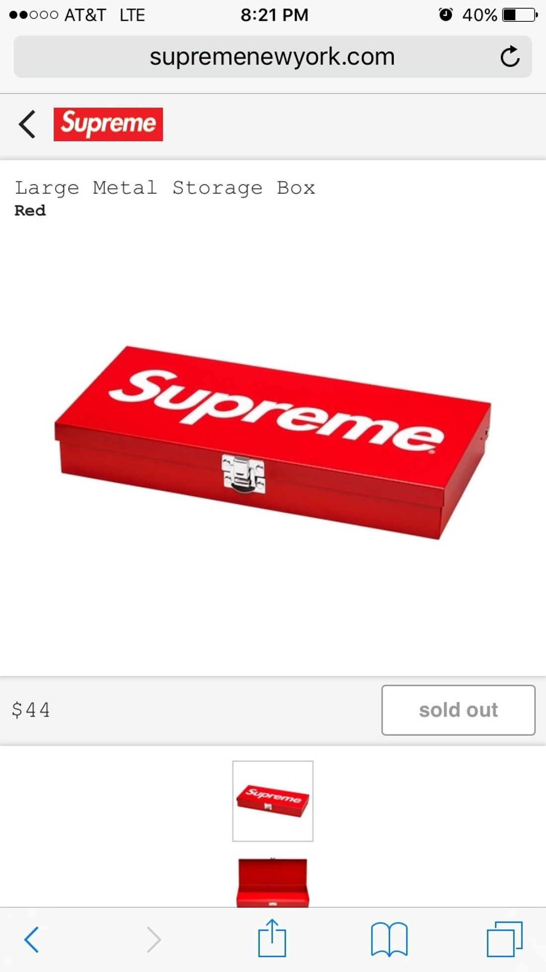 Supreme Supreme Large Metal Storage Box Size ONE SIZE   1