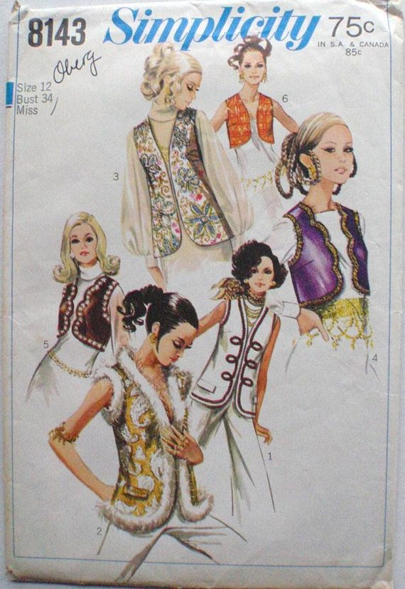 Simplicity 8143 - Set of Lined Vests - 1960\'s Sewing Pattern - Size ...