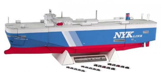 Japanese Car Carrier Leo Leader Paper Model In 1/800 Scale - by NYK