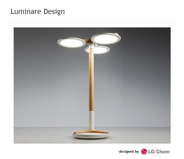Oled Table Lamp With Circular Type Panel Inspiring Lamp