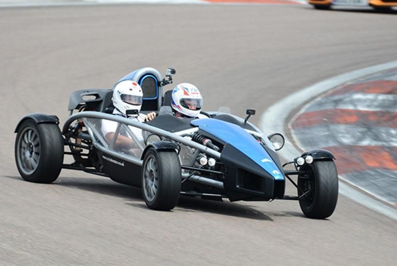 2 5hr Supercar Driving Experience Drive 4 Cars In 4 Locations Ariel Atom Car Experience Aston Martin