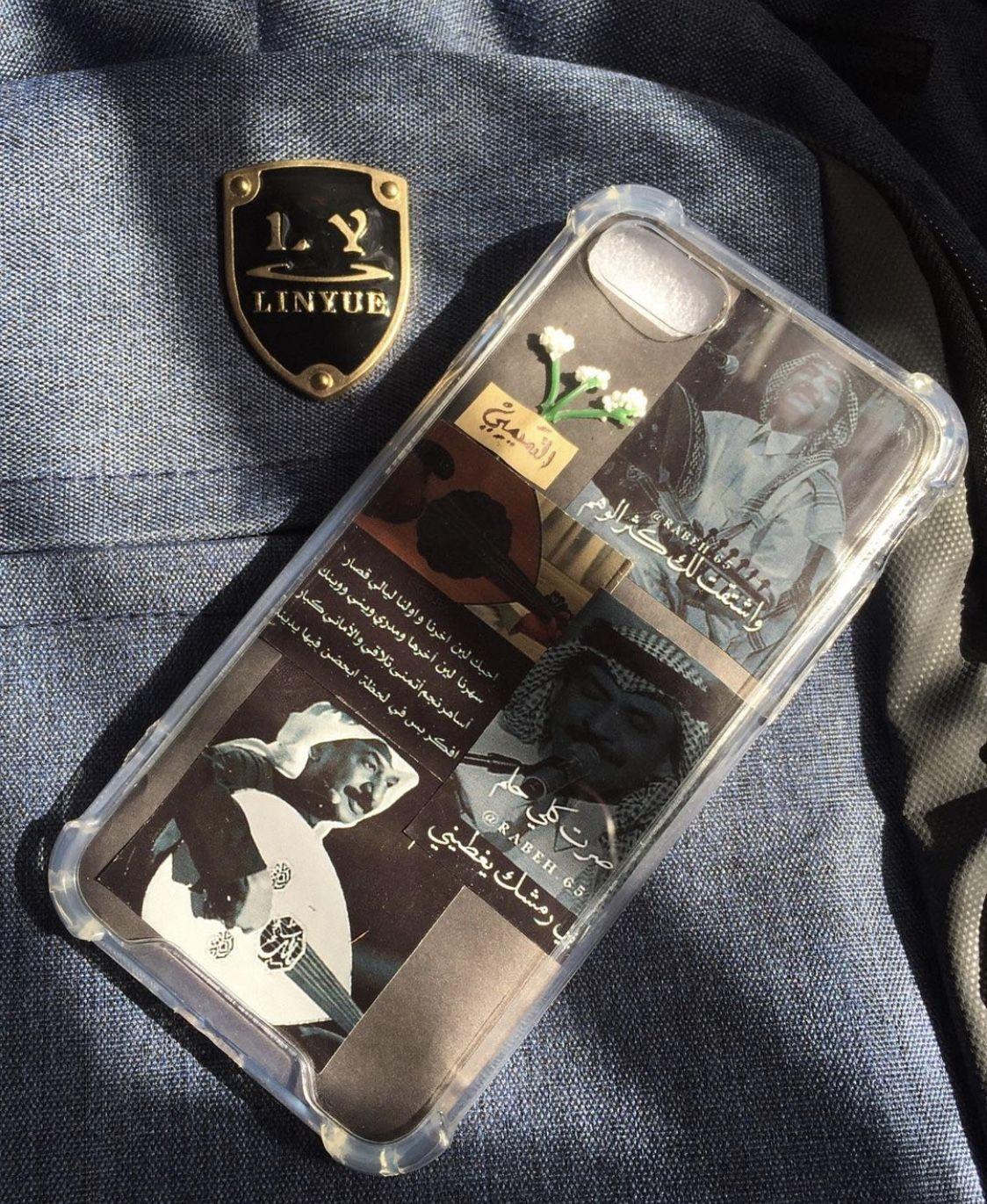 Pin By Maha On كفرات ايفون Handmade Phone Case Vintage Phone Case Instagram Inspiration Posts