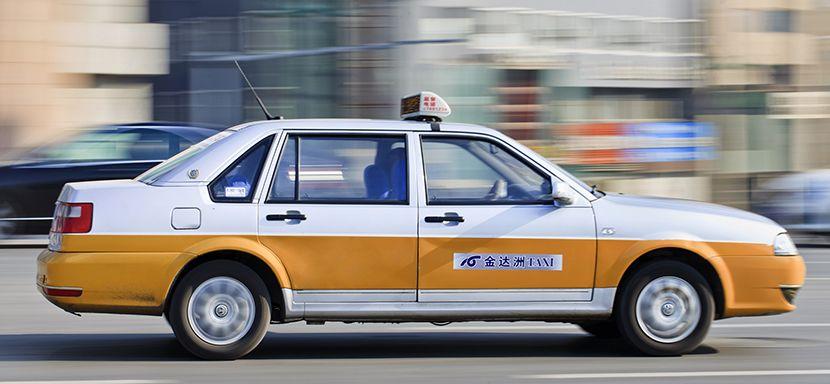 Los taxis en China, la aventura del turista - http://www.absolut-china.com/los-taxis-china-la-aventura-del-turista/
