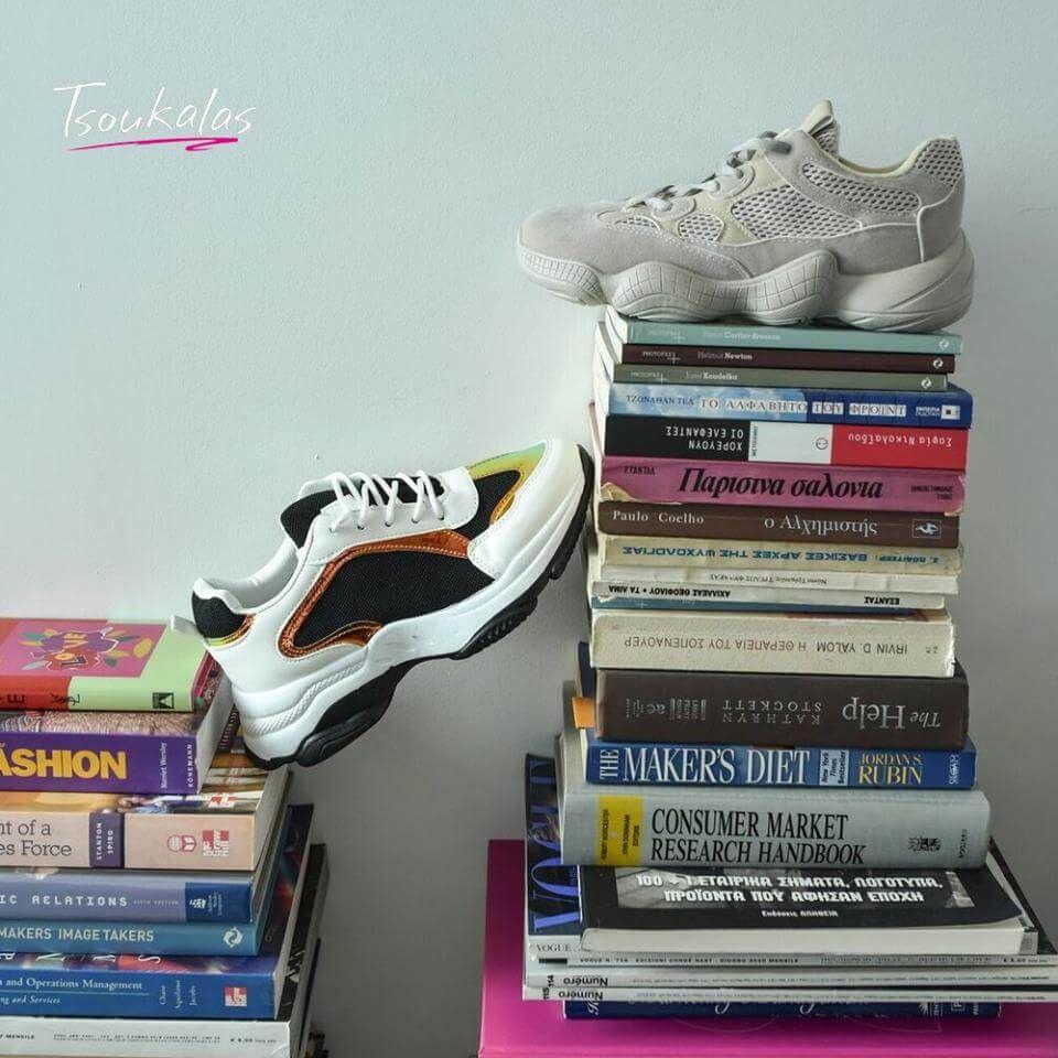 Pin by Tsoukalas Shoes on tsoukalas shoes.gr | Air