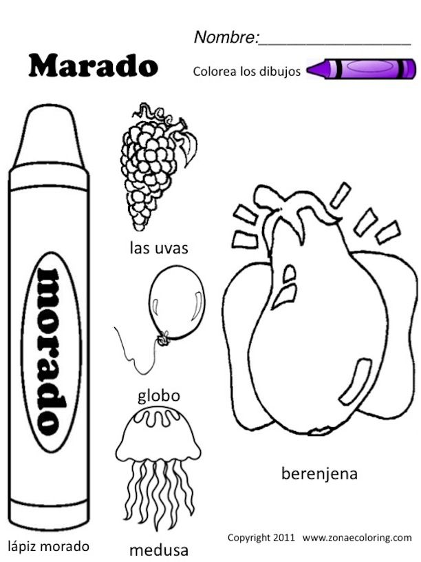 Spain Coloring Page Spain Coloring Page Free Spain Online Color Worksheets Spanish Worksheets Kindergarten Worksheets