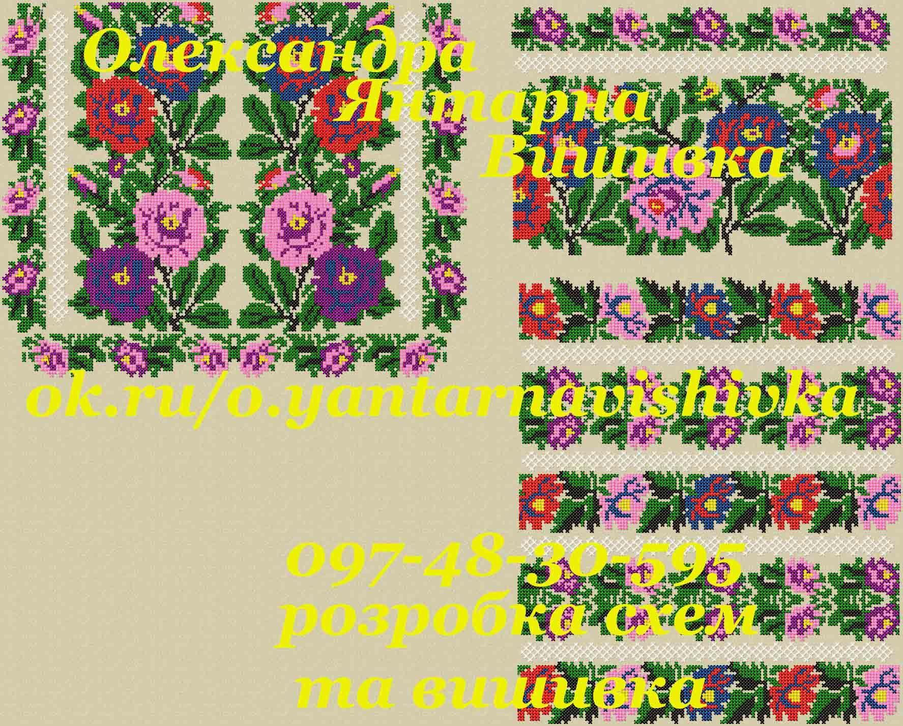 j qо схеми для вишивки хрестиком