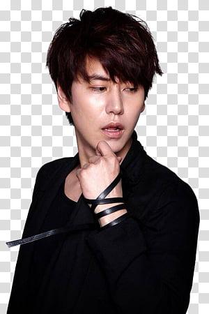 Pin On Cho Kyuhyun