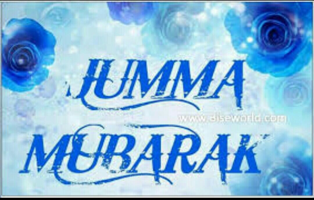 Pin by krystyna koprowska on allah bless pinterest jumma mubarak as we know that the day of jumma mubarik 2017 has lots of happiness blessings and greetings for all muslims friday wallpapers jumma mubarak photos m4hsunfo