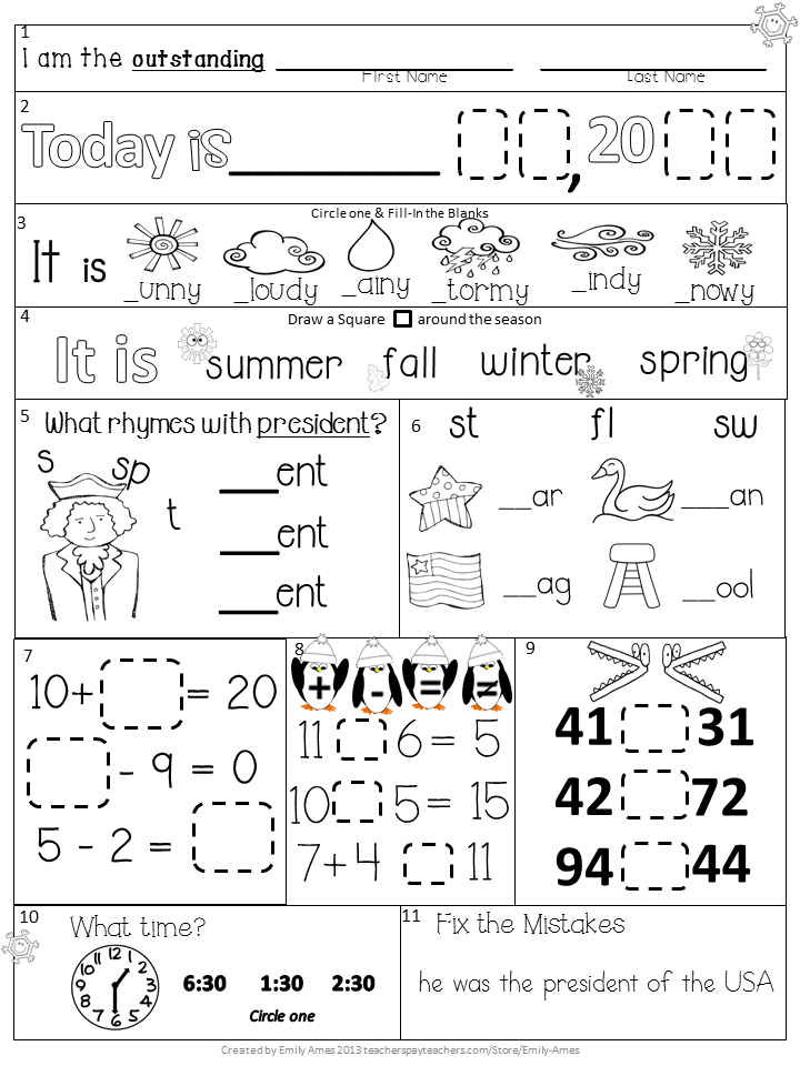 Morning Work First Grade February Packet (Differentiated