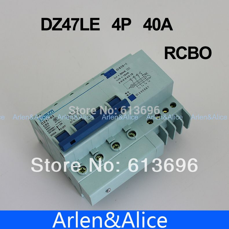 4p 40a Dz47le 400v Residual Mcb Current Circuit Breaker With Over Current And Leakage Protection Rcbo Electrical Equipment Supplies Electrical Equipment