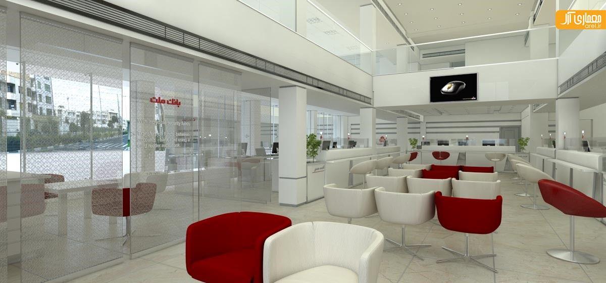 Bank interior design architecture arel design