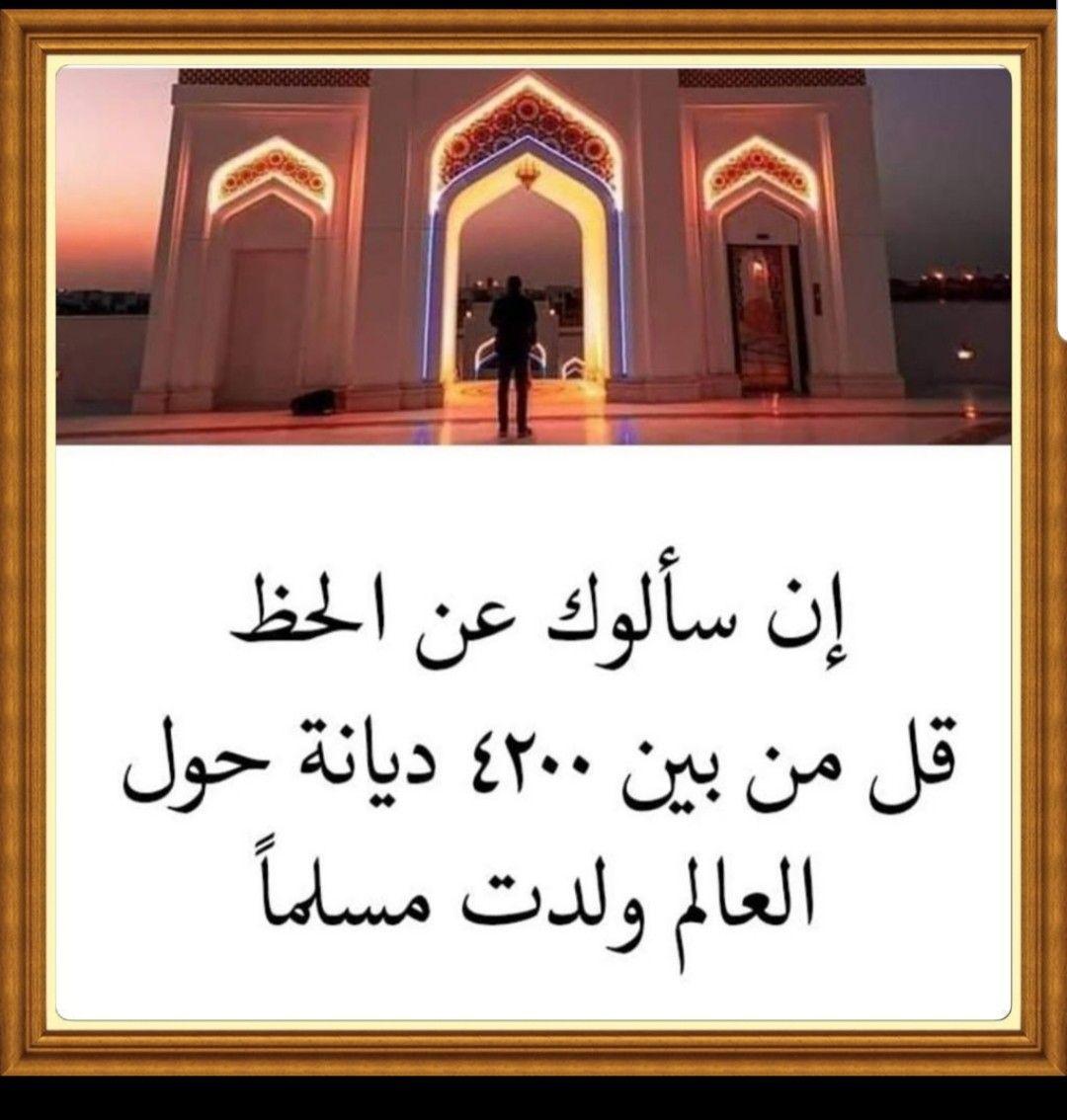 اللهم انك انعمت علي بنعمة الإسلام دون أن أسألك اللهم اني اسألك نعمة الجنة Home Decor Decals Home Decor Decor