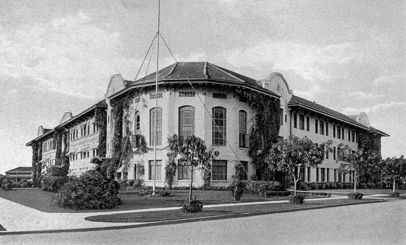 Normal School, Manila, Philippines, unknown date