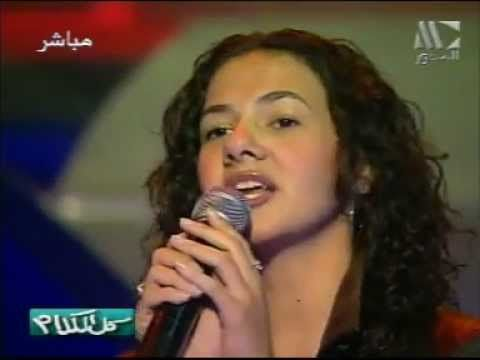 wanita cantik arab bersuara merdu   donia samir ghanem