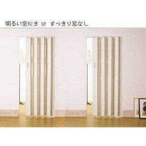 Accordion curtain Accordion door Panel door Fashionable partition Order size Shut Width 124cm x Height …