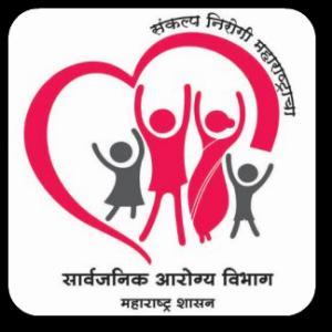 Maharashtra Public Health Department Recruitment 2016