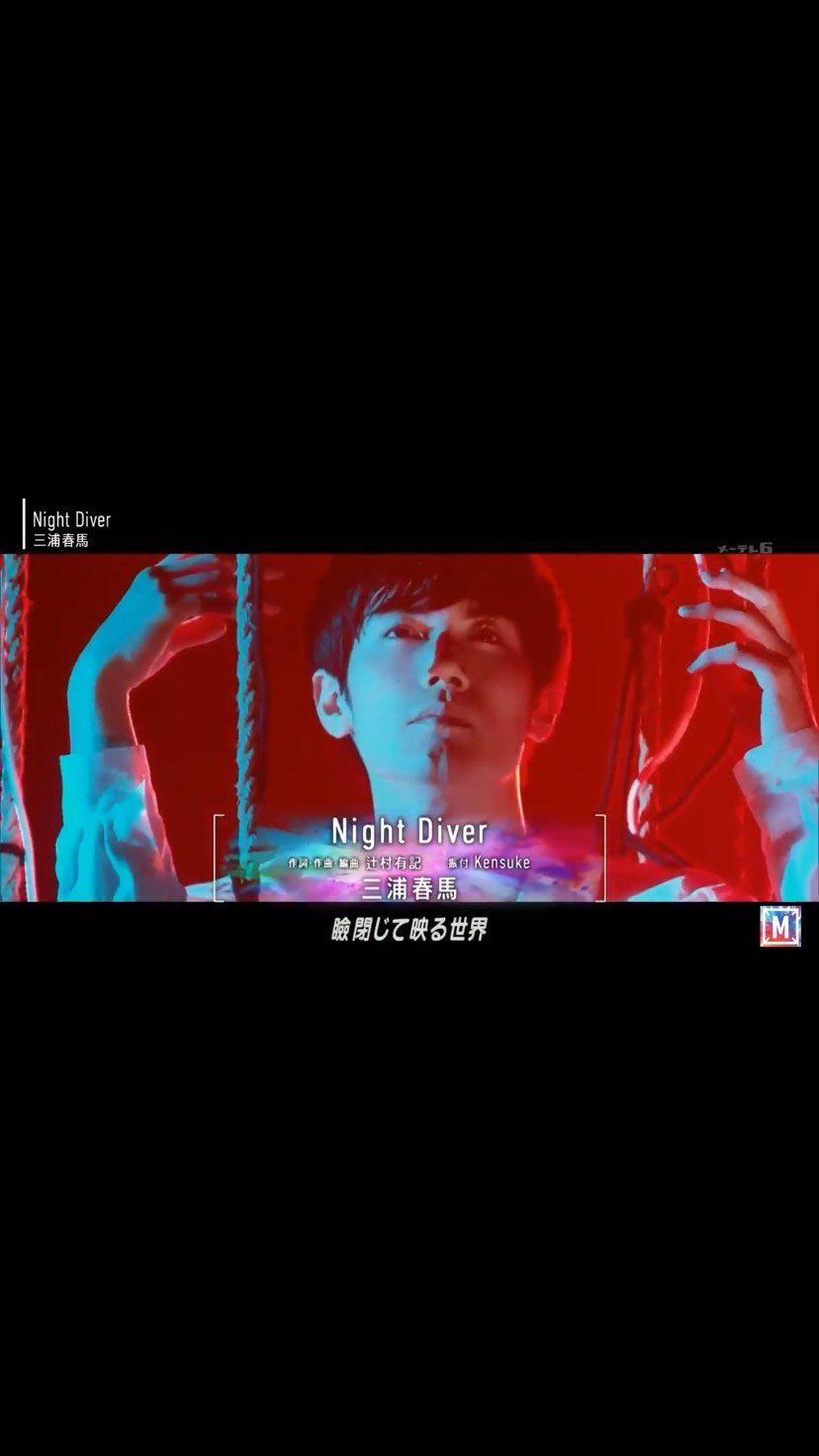 嵐健 On Instagram 三浦春馬 Mステ In 2020 Movie Posters Poster Instagram