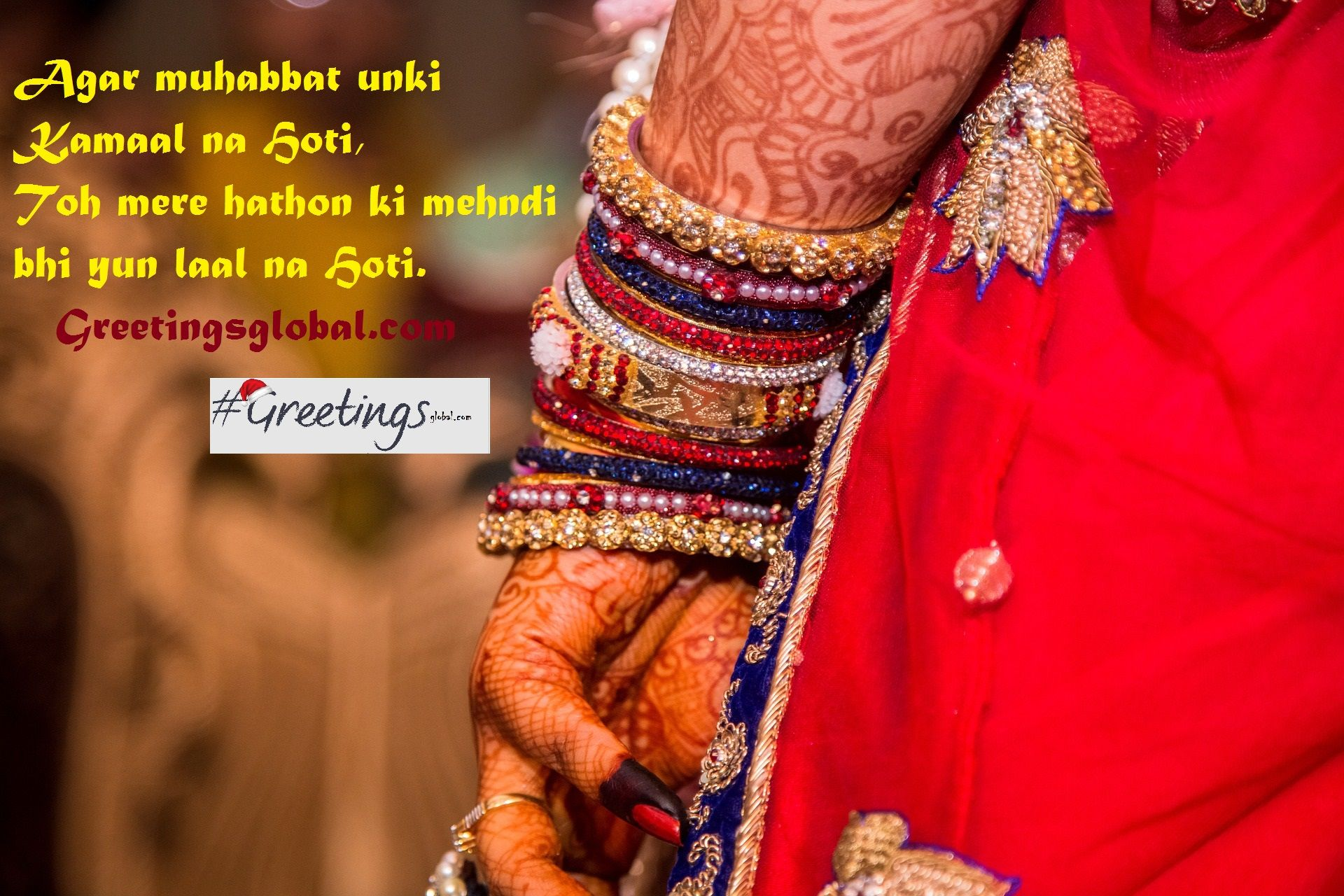 Best mehndi Quotes, Status, Shayari, Poetry & Thoughts