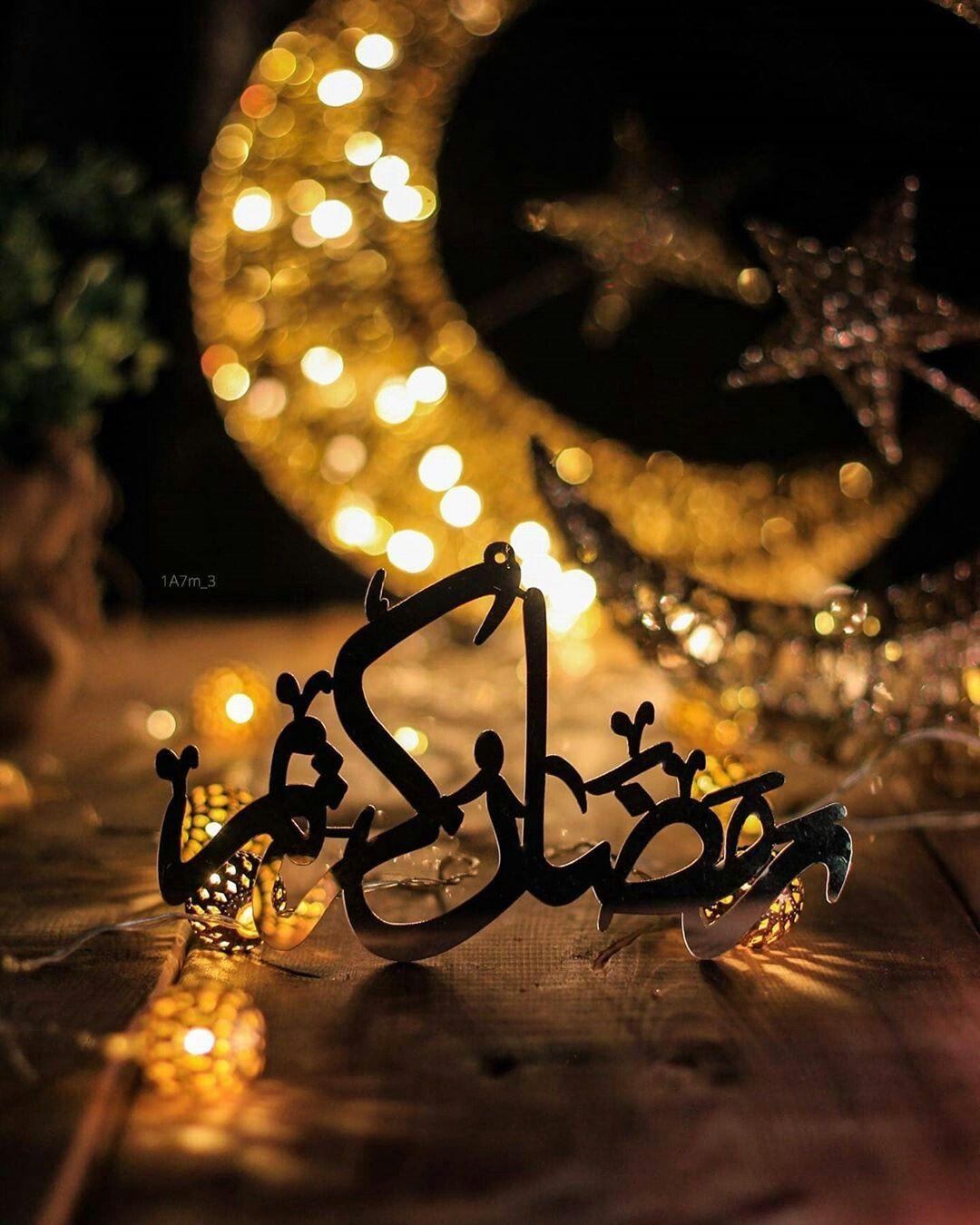 Pin By Hoda Elleithy On رمضان Ramadan Ramadan Images Ramadan Lantern Islam Ramadan