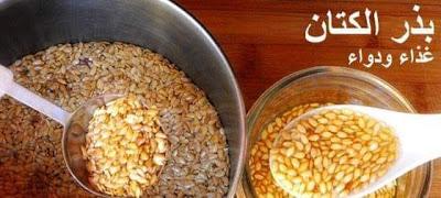 مالا تعلمه عن الخردل بالفيديو قناة دكتور بيرج بالعربي Food Vegetables Condiments
