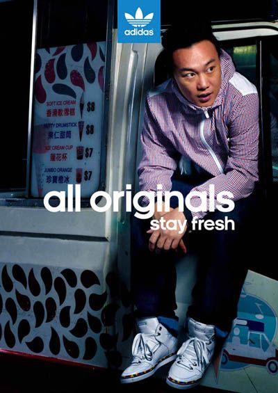 adidas HK | Advertising HK | Advertising, Adidas originals