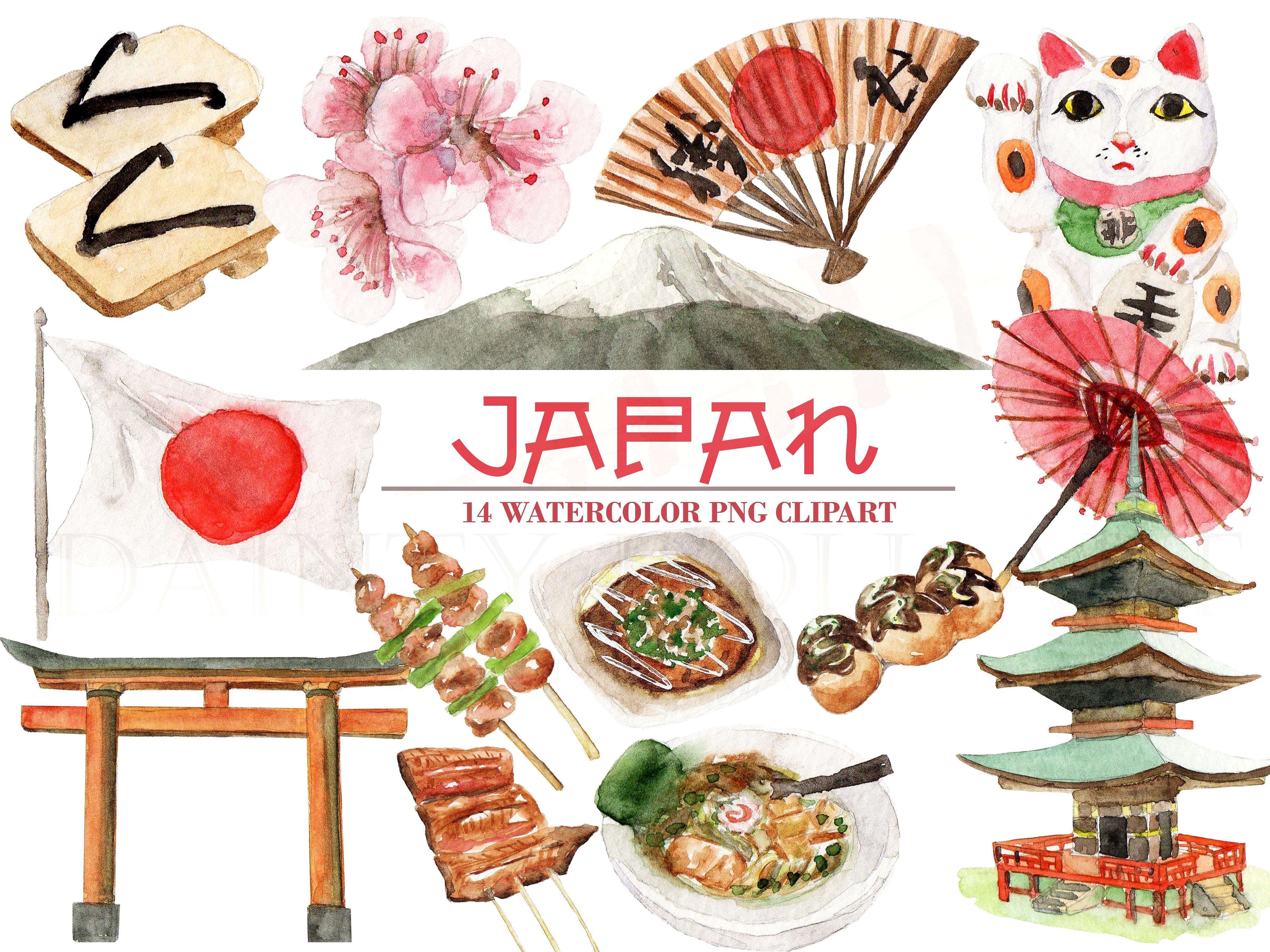 Watercolor Japan Travel Clipart Set Japan Watercolor Vintage