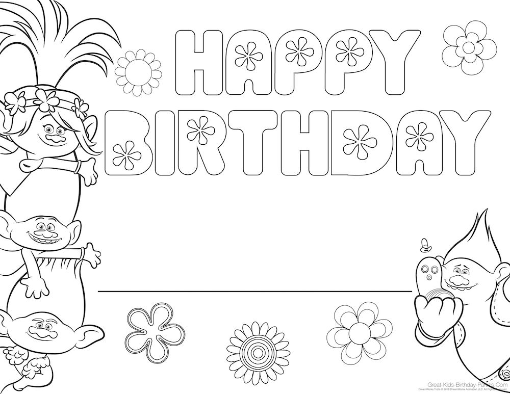 Trolls Party Birthday Coloring Pages Coloring Birthday Cards Happy Birthday Coloring Pages